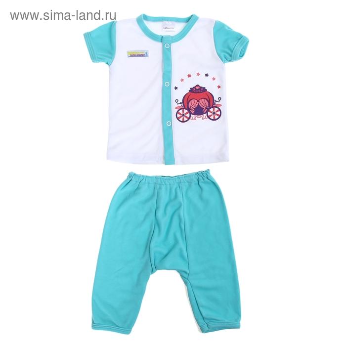 """Детский костюм """"Карета"""": футболка на кнопках, шорты, на 0-6 мес, цвет мятный"""