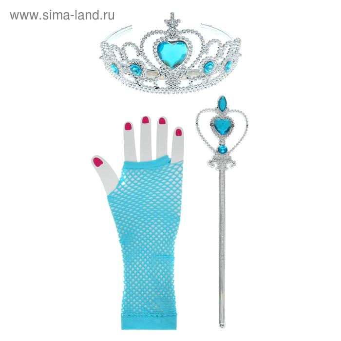 """Карнавальный набор """"Принцесса"""", 3 предмета: корона, жезл, перчатки, цвет голубой"""