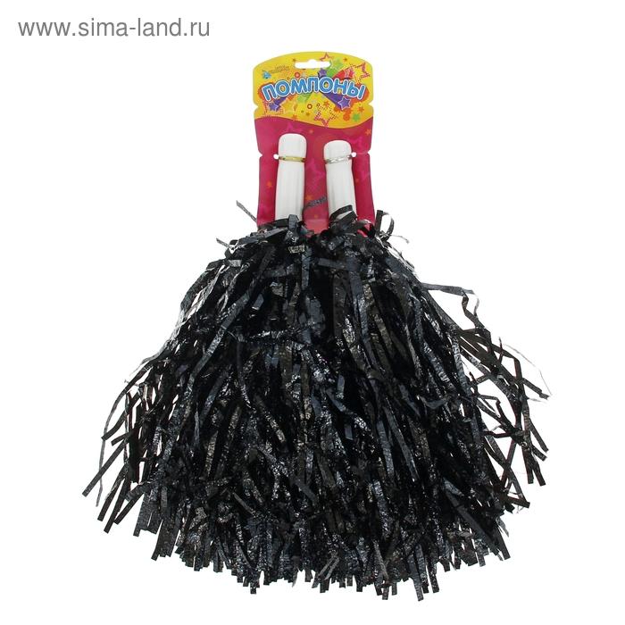 Гофрированные помпоны, набор 2 шт., цвет чёрный