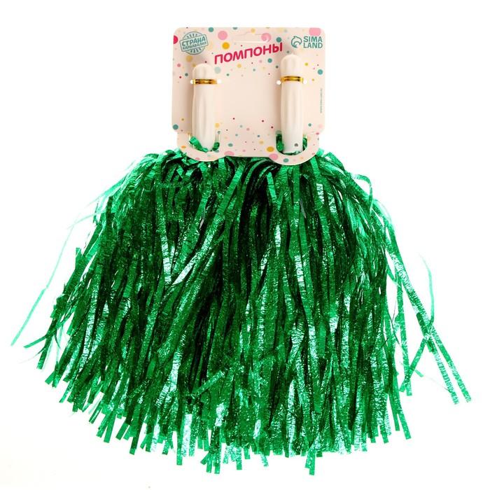 Гофрированные помпоны, набор 2 шт., цвет зелёный