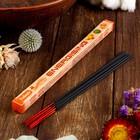 """Благовония Sarathi """"Aromatherapy Energising. Возбуждение"""", 8 палочек в упаковке"""