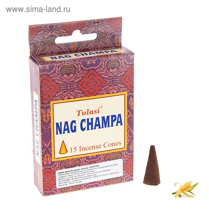 Благовония Sarathi, Nag Champa Наг Чампа , 15 конусов