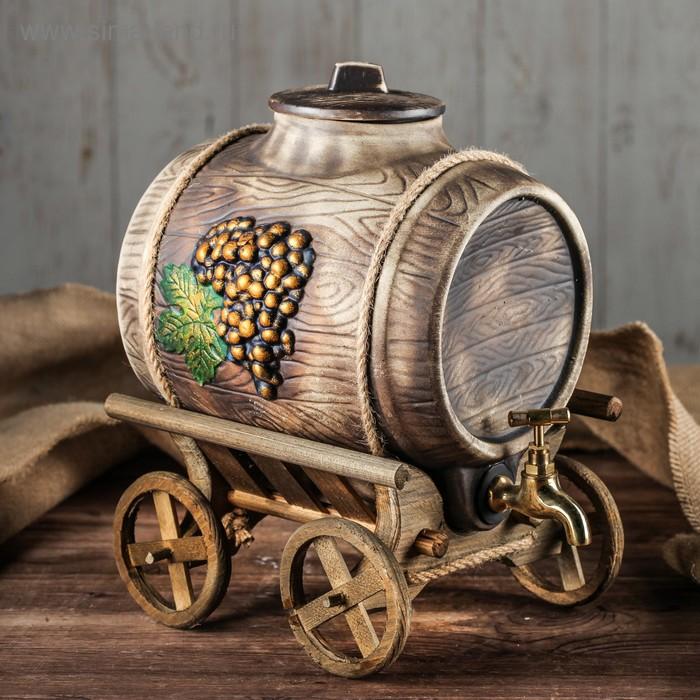 "Бочка для вина ""Виноград"" на телеге, с латунным краном, 6 л"