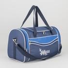 Сумка спортивная, отдел на молнии, 3 наружных кармана, длинный ремень, рисунок МИКС, цвет синий
