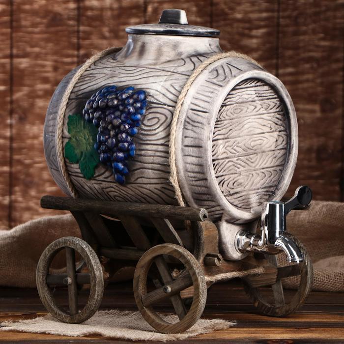 """Бочка для вина """"Виноград"""" на телеге, с белым краном, 6 л, микс"""