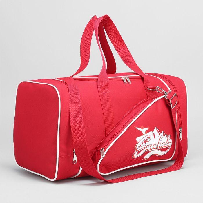 Сумка спортивная на молнии, 1 отдел, 3 наружных кармана, длинный ремень, рисунок МИКС, цвет красный