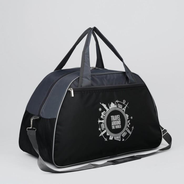 """Сумка спортивная на молнии """"Саквояж"""", 1 отдел, 2 наружных кармана, длинный ремень, цвет серый/чёрный"""