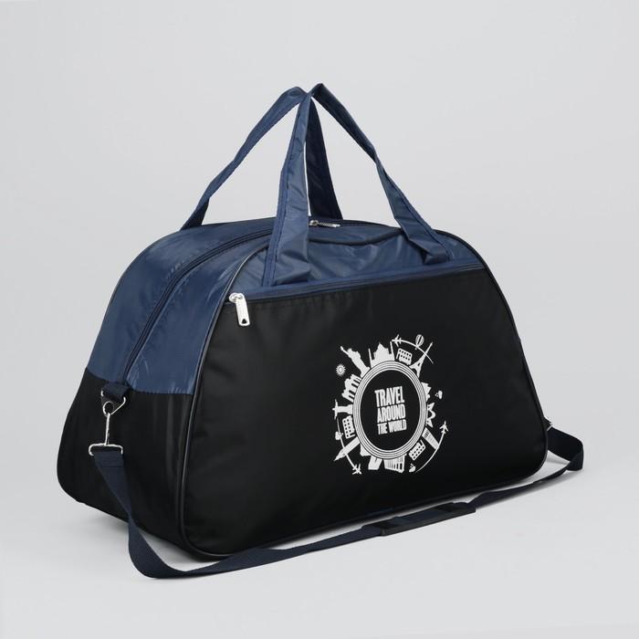 """Сумка спортивная на молнии """"Саквояж"""", 1 отдел, 2 наружных кармана, длинный ремень, цвет чёрный/синий"""