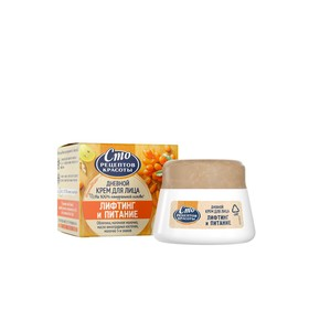 Крем для лица Сто рецептов красоты «Лифтинг и питание», дневной, 50 мл