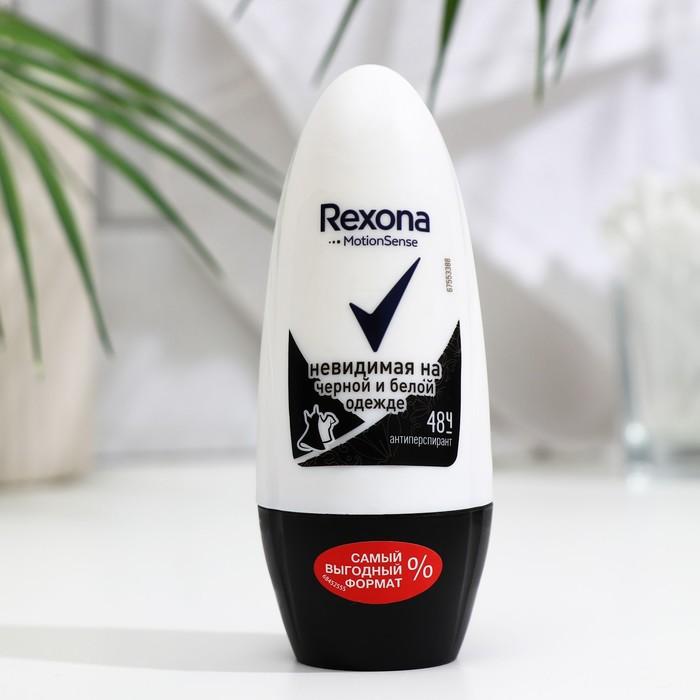 """Дезодорант-антиперспирант Rexona женский """"Невидимый на черном и белом"""", 50 мл"""