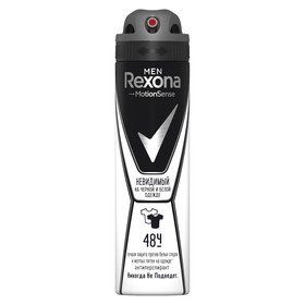 Антиперспирант Rexona Men MotionSense «Невидимый на чёрном и белом», аэрозоль, 150 мл - фото 7378238