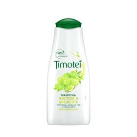 Шампунь для волос Timotei «Здоровый баланс», освежающий, 400 мл