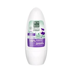 Дезодорант-антиперспирант Чистая линия «Защита от запаха и влаги», ролик, 50 мл