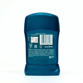 Антиперспирант Rexona Men MotionSense «Невидимый на чёрном и белом», стик, 50 г - фото 7378249
