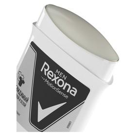 Антиперспирант Rexona Men MotionSense «Невидимый на чёрном и белом», стик, 50 г - фото 7378250