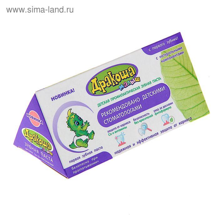 """Детская зубная паста Дракоша """"С первого зубика"""", профилактическая, 60 мл"""
