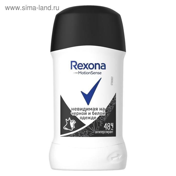"""Дезодорант-антиперспирант Rexona """"Невидимая защита на чёрном и белом"""", женский, стик, 40 мл"""