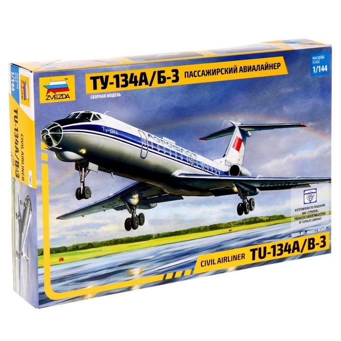 """Сборная модель """"Пассажирский авиалайнер Ту-134 А/Б-3"""""""