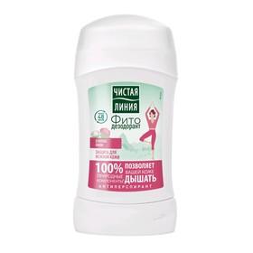 Дезодорант-антиперспирант Чистая линия «Защита для нежной кожи», стик, 40 г