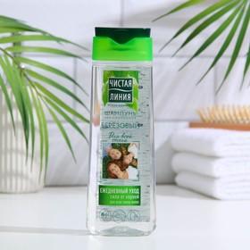 Шампунь для волос Чистая линия для всей семьи Березовый, 250 мл