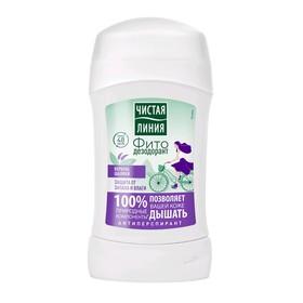 Дезодорант-антиперспирант Чистая линия «Защита от запаха и влаги», стик, 40 г