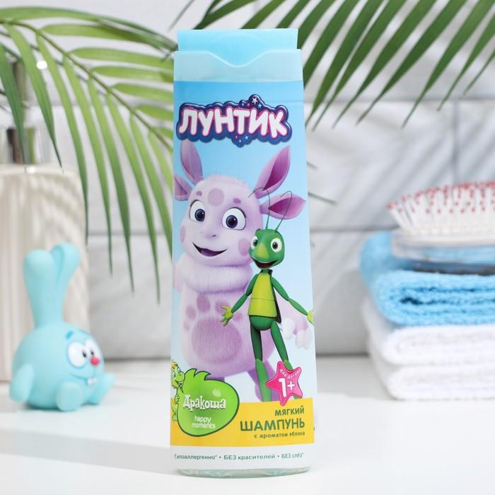 Шампунь мягкий детский Дракоша, с ароматом яблока, от 1 года, 240 мл