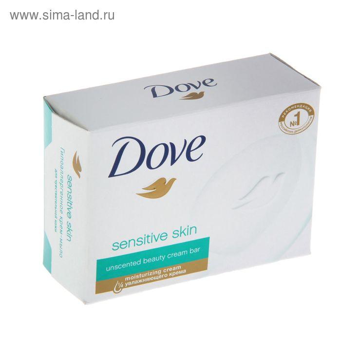 Крем-мыло Dove гипоаллергенное, для чувствительной кожи, 135 г