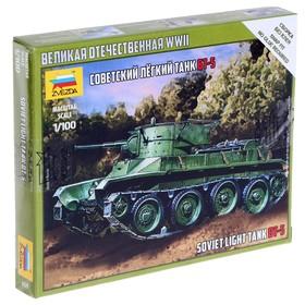 Сборная модель 'Советский лёгкий танк Бт-5' Ош