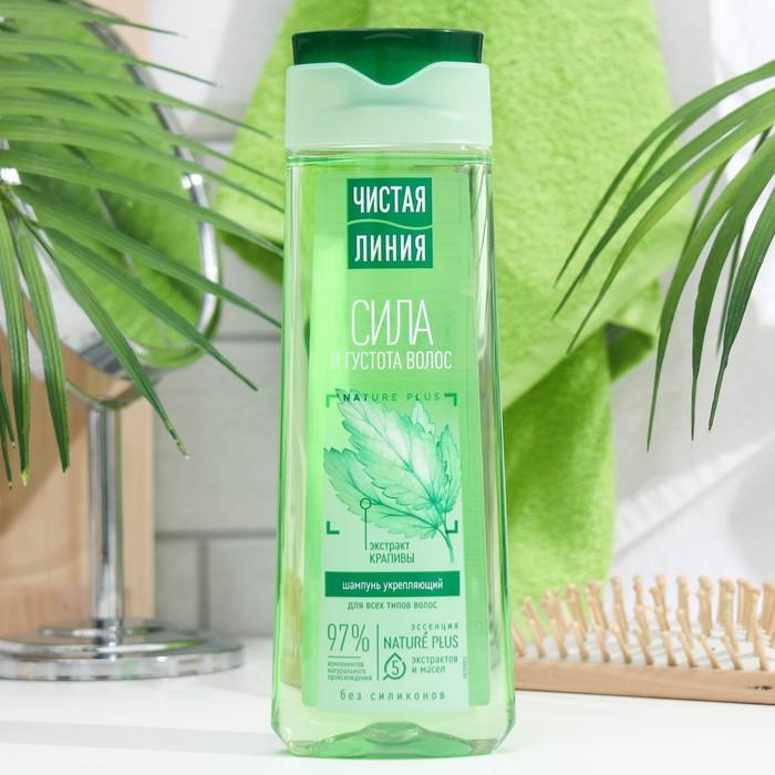 Шампунь для волос Чистая линия для всех типов волос укрепляющий  Крапива, 250 мл