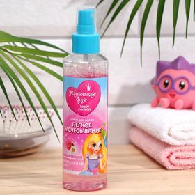 """Spray hair Little fairy """"Easy combing"""" caring, 160 ml"""