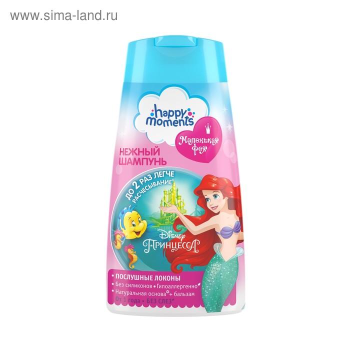 """Нежный шампунь с натуральным бальзамом """"Маленькая фея: послушные локоны"""", 240 мл"""