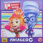 Настольная игра «Фиксики: Пылесос»