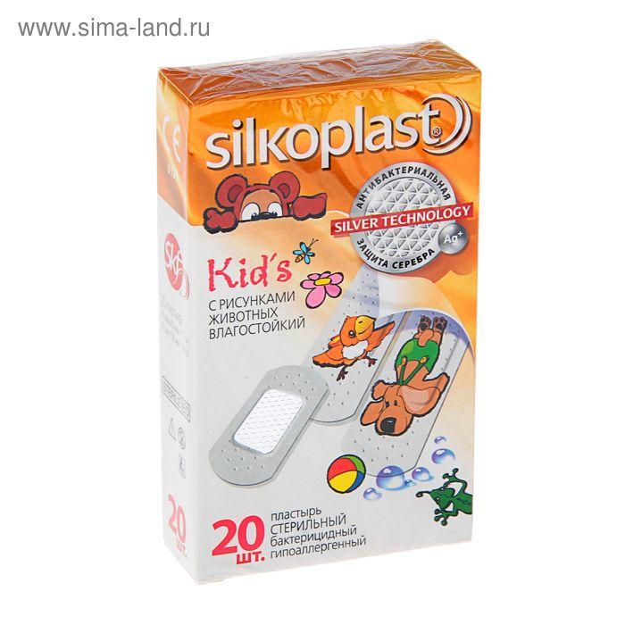 Пластырь медицинский Silkoplast Kids №20, 20 шт