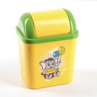 Контейнер для мусора 800 мл Zoo, цвет и рисунок МИКС