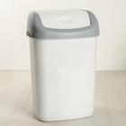Контейнер для мусора с крышкой 14 л - фото 1716947