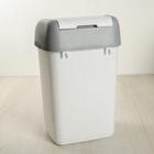 Контейнер для мусора с крышкой 14 л - фото 1716949