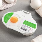 """Контейнер для приготовления яиц в СВЧ-печи (для 2 яиц) """"Глазунья"""""""