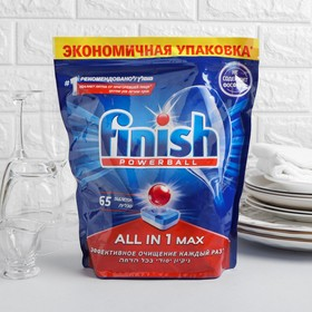Таблетки для посудомоечных машин Finish All in1 Shine&Protect, 65 шт.