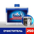 Средство чистящее Finish для посудомоечных машин, 250 мл
