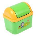 Контейнер для мусора 500 мл Zoo, цвет МИКС
