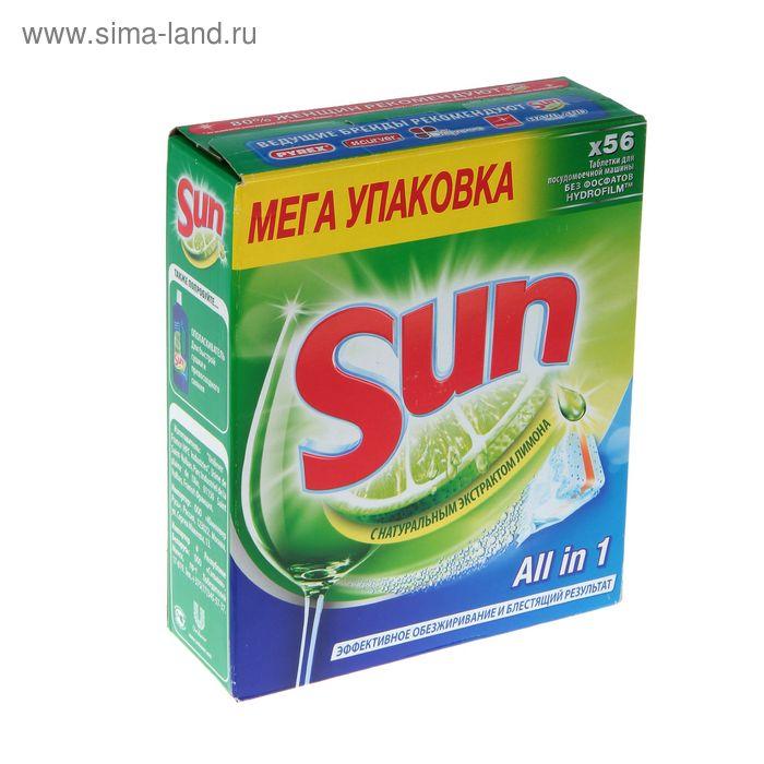 Таблетки для мытья посуды в посудомоечных машинах SUN All In 1 c экстрактом лимона, 56 шт