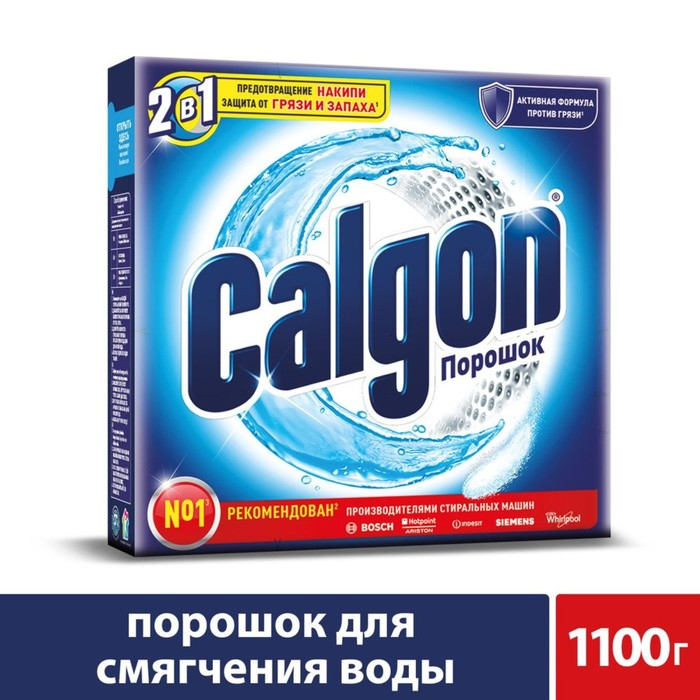 """Средство для смягчения воды Calgon """"2 в 1"""", 1,1 кг"""