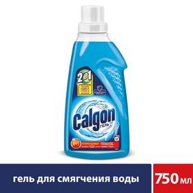 Средство для cмягчения воды и предотвращения образования накипи Calgon 2в1 гель, 750мл
