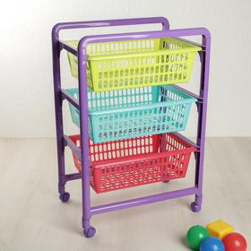 """Этажерка для игрушек """"Радуга"""" на колесах, с выдвигающимися лотками"""