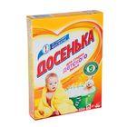 Порошок стиральный Dosen'ka Досенька  для машинной и ручной стирки 400 гр