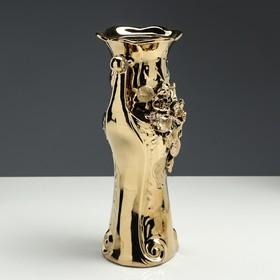 """Ваза настольная """"Вивальди"""", булат, золотистая, 30 см - фото 1702413"""
