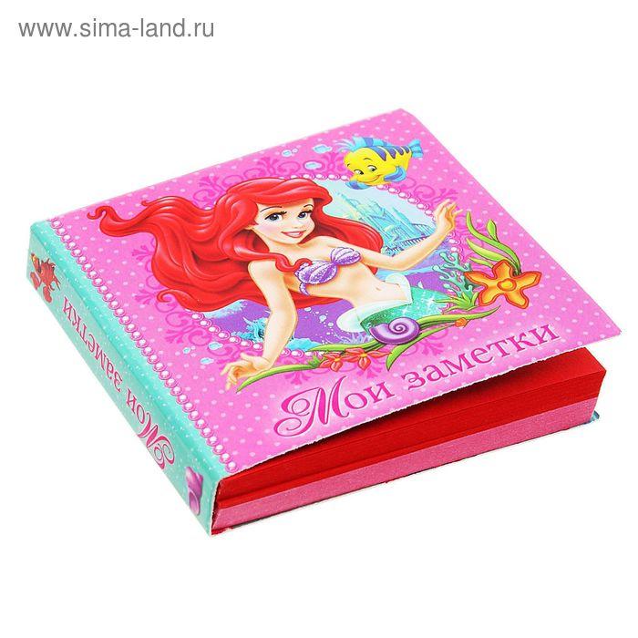 """Блок бумажный 125 листов в фигурной обложке """"Мои заметки"""", Принцессы: Русалочка"""