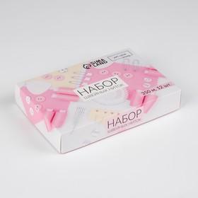 A set of thread, 12 PCs, color MIX