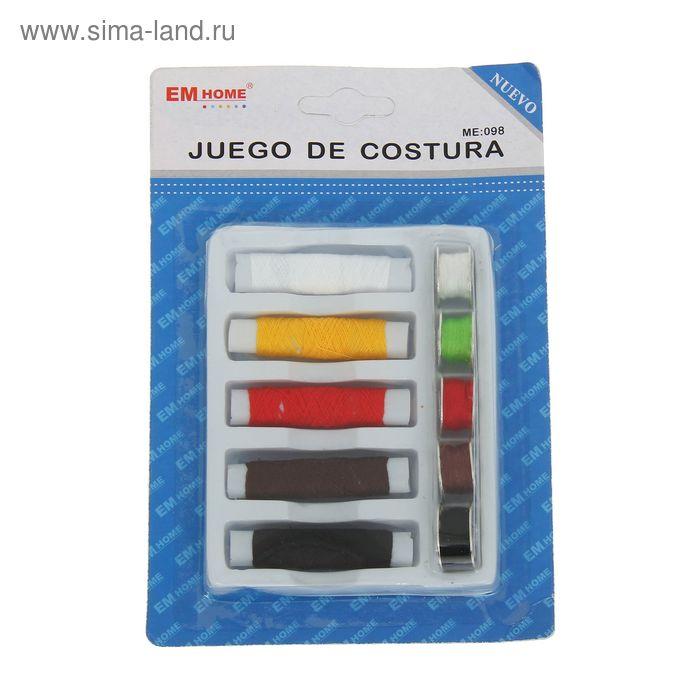 Набор ниток для шитья, цвет МИКС