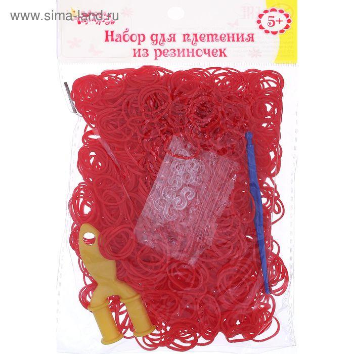 Резиночки для плетения, набор 1000 шт., крючок, крепления, пяльцы, цвет красный
